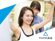 エイド 大津京店(Personal Gym Aid)
