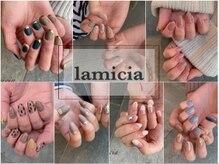ラミシア(lamicia)の詳細を見る