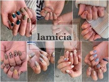 ラミシア(lamicia)(島根県出雲市)