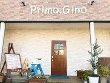 プリモジーノ(primo.gino)