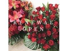 """RENEWAL OPEN"""