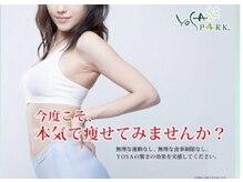 ヨサパークメープル 中野店(YOSA PARK MAPLe)