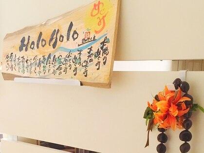 ロミロミ&アロマセラピー ホロホロ(札幌/リラク)の写真