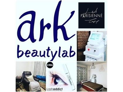 アークビューティーラボ(arkbeautylab)の写真