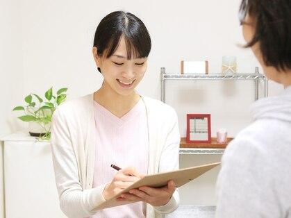 プライベートサロン ツバキ(tsubaki)の写真