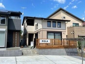 ポーラ 秦野店(POLA)(神奈川県秦野市)
