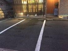 癒し屋 行橋駅前店/駐車場も完備してます☆