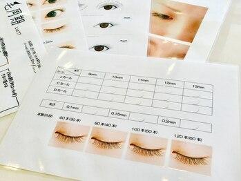 ディアウーマンアイラッシュ(Dear Woman Eyelash)/カウンセリング
