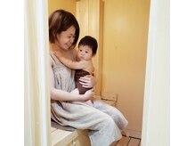 タカラヘルスケアサロン(Takara Healthcare Salon)の詳細を見る
