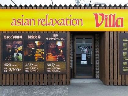 asian relaxation villa 富田林店