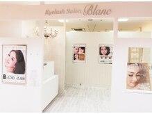 アイラッシュサロン ブラン 明石ビブレ店(Eyelash Salon Blanc)