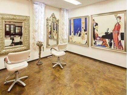 トータルビューティーサロン 白輝堂の写真