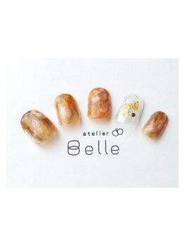アトリエ ベル(atelier Belle)/太陽がいっぱい*
