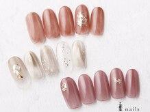 アイネイルズ 四条河原町店(I-nails)