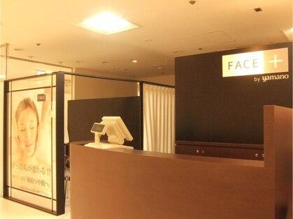 フェイスプラス 銀座店(FACE+)の写真
