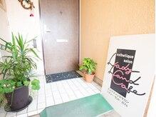 レディランドカフェ(Lady Land Cafe)の雰囲気(外観写真★迷ったらお気軽にご連絡ください。)