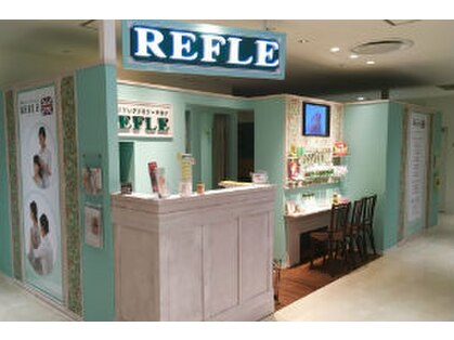 REFLE 国分寺マルイ店