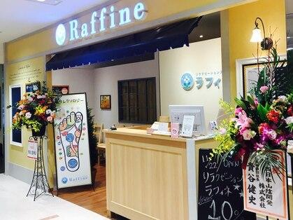 ラフィネ シャミネ松江店