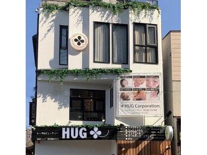 ハグライフ(HUG LIFE)の写真