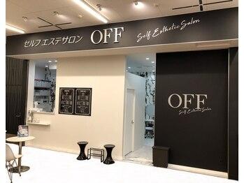 オフ MEGAドン キホーテ名四丹後通り店(off)(愛知県名古屋市南区)