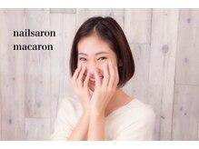 ネイルサロン マカロン 二子玉川店