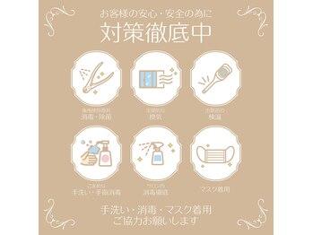 ルズ エラ プライベートネイルサロン(Luz ella private nail salon)(千葉県柏市)