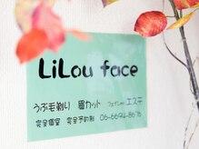 リルウ フェイス(LiLou face)