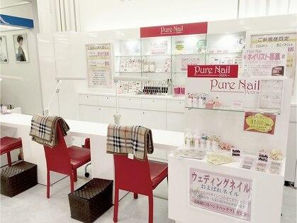 ピュアネイルプティ イオン桑名店の写真
