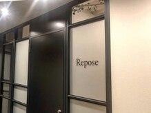 リポーズ(Repose)/ビル3階サロン入口です