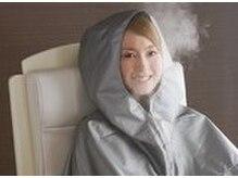 ヨサパーク こすも(YOSAPARK)の雰囲気(座るだけでラクチン!体を温め代謝が上がる!!)