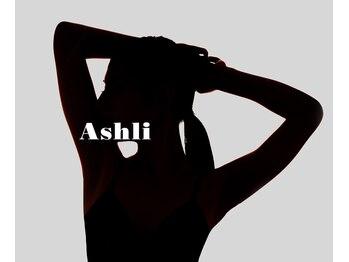 アシュリー(Ashli)(東京都港区)
