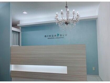 ブルー 熊本店(BLV)の写真