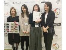 日本最高峰アイラッシュワールドカップで3名入賞♪審査員在籍