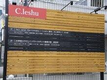水素サロン健康の森 高畑店の雰囲気(八田駅から徒歩10分♪)