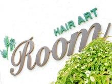 ヘアーアートルーム(hair art Room total beauty)