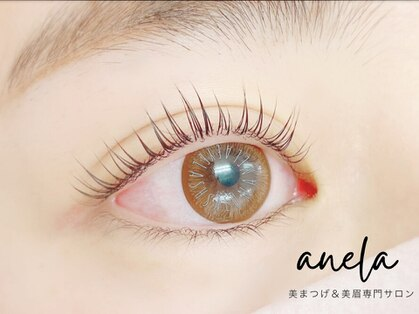 アネラ イオンモールつくば店(anela)の写真
