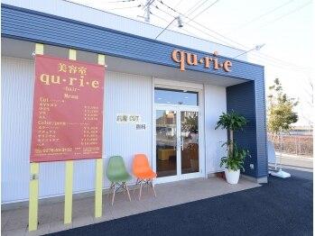 クリエ(qu ri e)(群馬県太田市)