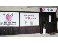 プラスビビ ビューティーサロン(+bibi beauty Salon)