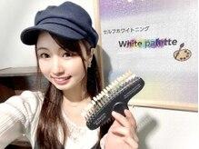 ホワイトパレット 池袋店(White palette)の雰囲気(白く輝く歯で清潔感UP☆)