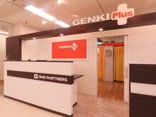 ゲンキプラス イオンスタイル 東神奈川店(GENKI Plus)