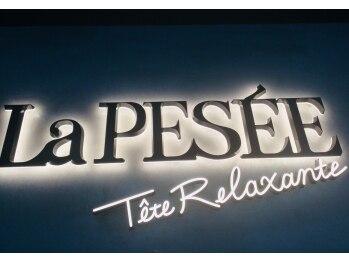 ラプジー リラクゼーション(La PESE'E Tete Relaxante)(宮城県仙台市青葉区)