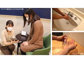 リラク 浅草エキミセ店 (Re.Ra.Ku)/スタッフ一同感染対策徹底【浅草