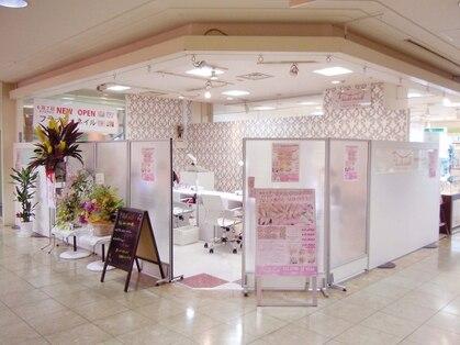 フラッシュネイルP フレンテ西宮店の写真