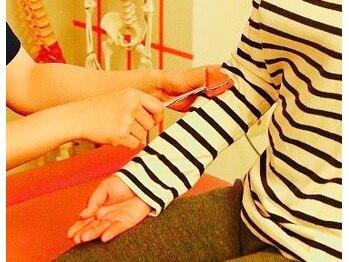 ポワリエ カイロプラクティックアンドボディケア(Poirier)/【神経学的検査・カイロ検査】
