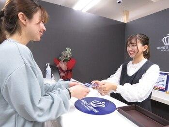 キングスサロン 熊本大学前店/14,お支払い