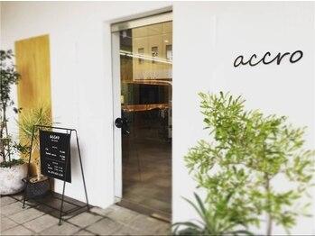 アクロ(accro)(和歌山県和歌山市)