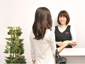 アイラッシュサロンブラン 武蔵小杉駅前店(Eyelash Salon Blanc)/【ご来店】
