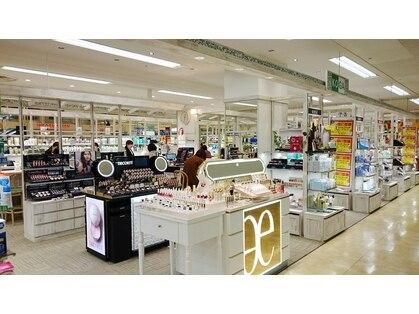 古賀薬局 サンリブ 化粧品コーナー スキンケアブース