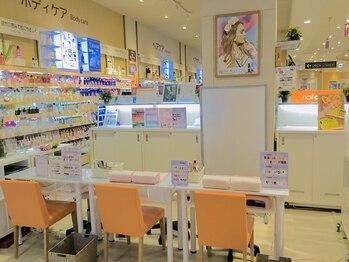 ネイルキューブ イオンスタイル豊田店 (愛知県豊田市)