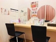 ビューティーフェイス 京王八王子店の雰囲気(メイクルームも完備 お化粧直しも出来ます。)